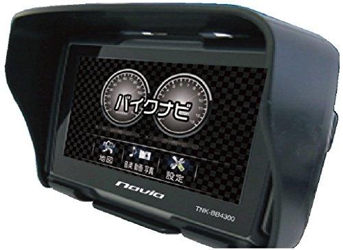 カイホウジャパン(KAIHOU)  4,3インチ防水バイクナビゲーション  【品番】 TNK-BB4300