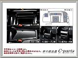 TOYOTA(トヨタ) 純正部品  VOXY  ヴォクシー 【ZWR80G ZRR80W ZRR85W ZRR80G ZRR85G】 コンソールボックス 08471-28190