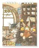 わちふぃーるど ポストカードカレンダー 2017