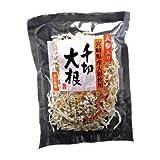 【宮崎県産大根使用】千切大根(にんじん入り)50g×5袋セット