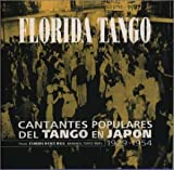 フロリダ・タンゴ~日本のタンゴ名唱選