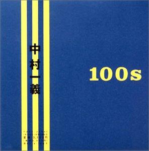 100s / B00006J9VA