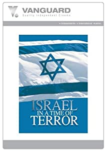Israel in a Time of Terror (2002)