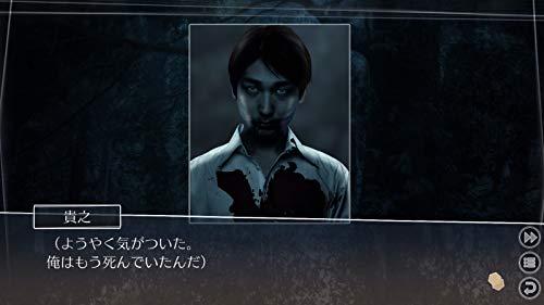 √Letter ルートレター Last Answer - PSVita ゲーム画面スクリーンショット5