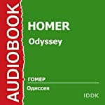Odyssey | Homer