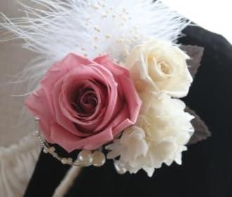 特別な一日に・・入園入学式/記念に残る☆枯れないお花プリザーブドフラワーコサージュ パールコサージュ(ピンク系)