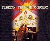 チベタン・フリーダム・コンサート