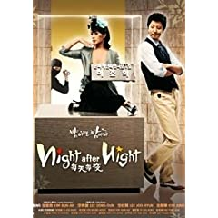 شب به شب-Bia2Korea