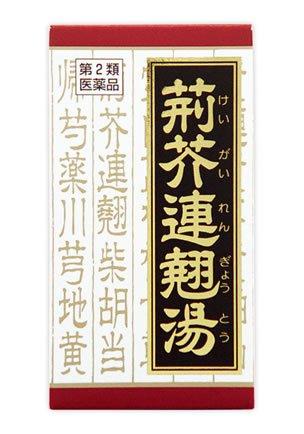 【第2類医薬品】荊芥連翹湯エキス錠Fクラシエ 180錠