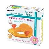 ベビー 子供 幼児 用品 「すわらせる」のがラクでした!補助便座 オレンジ