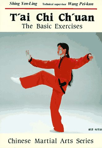 T'Ai Chi Ch'Uan: The Basic Exercises (Chinese Martial Arts) (Pt. 1)