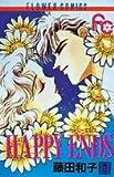 HAPPY ENDS / 藤田 和子 のシリーズ情報を見る