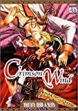 Crimson Wind / DUO BRAND のシリーズ情報を見る