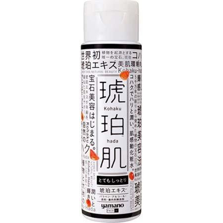 琥珀肌化粧水 とてもしっとり 220ml