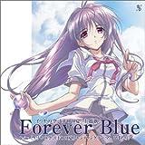 Forever Blue �֥����ζ���UFO�βơ���� & ����ǥ��ơ���