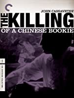 Killing of a Chinese Bookie [HD]