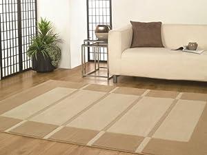 tapis de salon moderne pas cher beige uni en relief 6 tailles cuisine maison. Black Bedroom Furniture Sets. Home Design Ideas