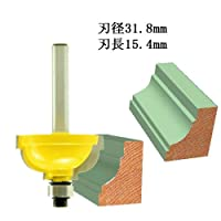 dm12602 クラッシックカーブ・ビット1/4(刃径31.8mm)・トリマービットMicrotungsten carbide