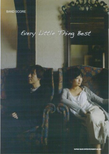 Every Little Thing best〜スイミー