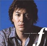 f(福山雅治)
