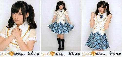 SKE48 党決起集会。 箱で推せ 神戸ver 会場生写真 3種コンプ 岩永亞美