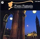 ピアノ・ファンタジア「美少女戦士セーラームーンスーパーズ」