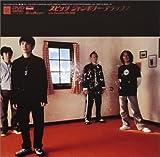 ジャンボリー・デラックス〜LIVE CHRONICLE 1991-2000〜