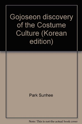 [Gojoseon discovery of the Costume Culture (Korean edition)] (Korean Culture Costume)