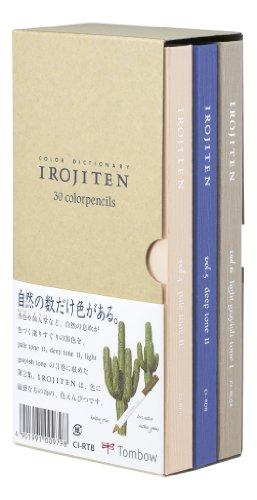 Tombow Irojiten Color Dictionary Color Wooden Pencil Set - 30 Color Set (Tones: Pale II Deep II & Light Grayish I)