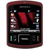 Icella FS-MOQA30-SRD Solid Red Phone Shell for Motorola QA30 Hint