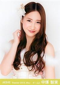 AKB48 公式生写真 Theater 2013.May 月別05月 【中塚智実】 4枚コンプ