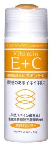 ペリカン ビタミンE+C 洗顔パウダー 65g
