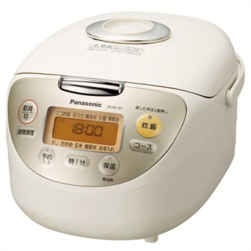 Kitchen japan import Hario Microwavable Rice Cooker