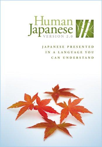 Human Japanese [Download]