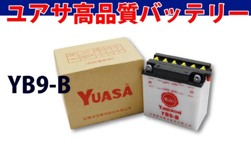 YUASA 【ユアサ バッテリー】 YB9-B (GB250) (ベンリィ) (エリミネーター125)