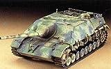 1/72 Sd.Kfz.162/1 IV号戦車/70(V)ラング #MT50