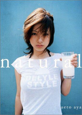 上戸彩写真集「natural」