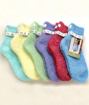 Cheap Karen Neuburger Super-Soft Slipper Socks Accessory (B00022GPXW)