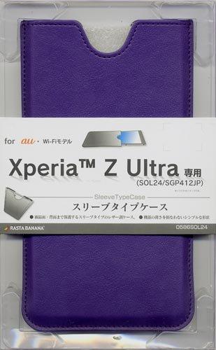 Xperia Z Ultra(AU SOL24/SGP412JP)レザー調スリーブタイプケース (パープル)