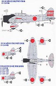 """Fujimi 1/350 Ijn Aichi D3A1 Type 99 Model 11 Val"""" (12 Pcs.)"""""""