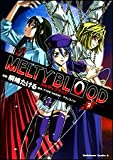 MELTY BLOOD (2) (����ߥå����������� (KCA155-2))