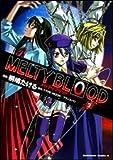 MELTY BLOOD (2) (����ߥå����������� (KCA155-2))