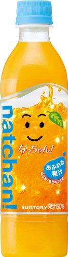 サントリー なっちゃん オレンジ 450ml×24本