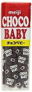 Meiji - Choco Baby Candy 1.19 Oz.