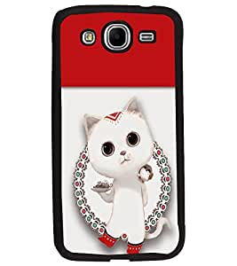 PrintDhaba kitty D-5486 Back Case Cover for SAMSUNG GALAXY MEGA 5.8 (Multi-Coloured)