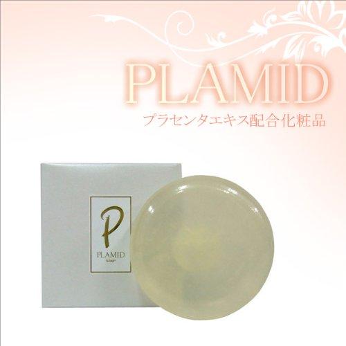 PLAMID プラミドソープ 90g