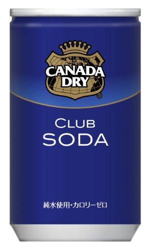 x30-cette-coca-cola-canada-club-dry-canettes-de-soda-160ml