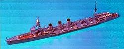 1/700 日本海軍 重雷装艦 北上 W47