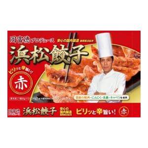 周富徳プロデュース 浜松餃子 12個×6セット(「赤」×3セット、「白」×3セット)