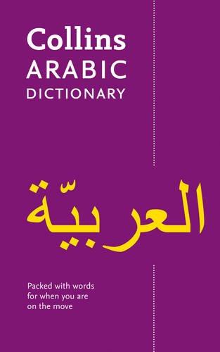 Collins Pocket Arabic Dictionary (Collins Pocket)